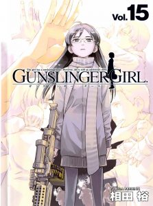 Gunslinger Girl [15/15 + Especiales] [MANGA] [MEGA-MEDIAFIRE] [PDF]