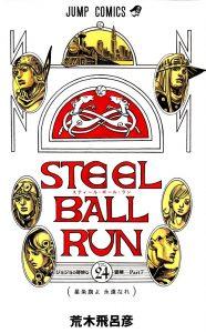 Jojo's Bizarre Adventure Steel Ball Run [24/24] MANGA] [MEGA-MEDIAFIRE] [PDF]