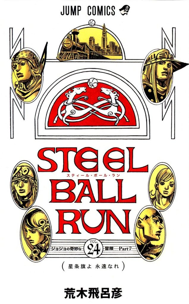 Jojo's Bizarre Adventure Steel Ball Run [24/24] MANGA] [MEGA-MEDIAFIRE] [PDF]