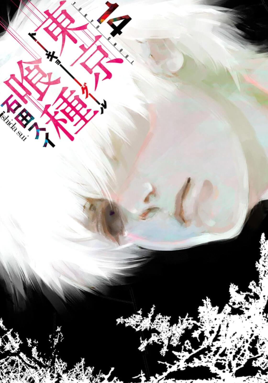 Descargar manga de Tokyo Ghoul en PDF por mega completo en español