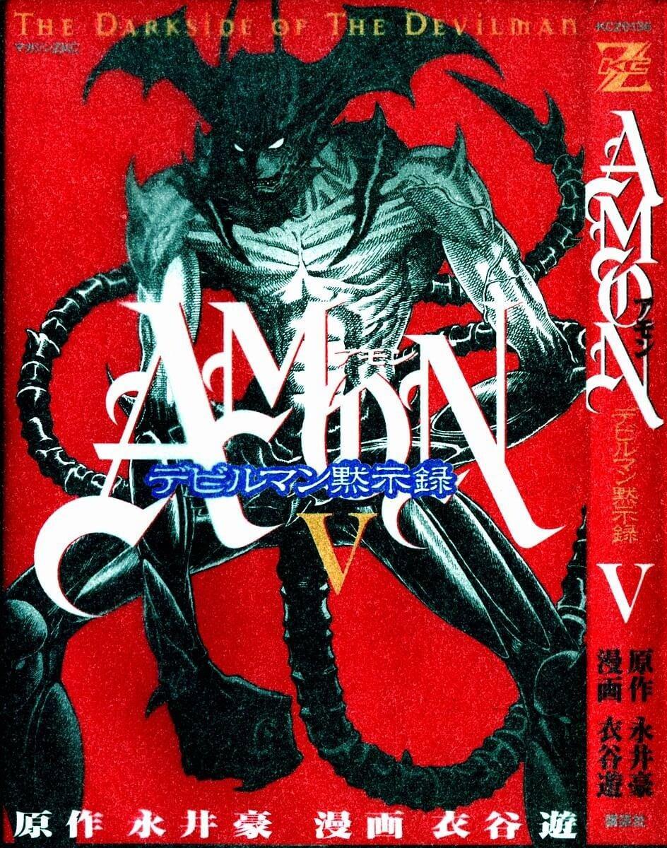 Descargar manga de Amon the Darkside of Devilman en PDF por Mega y Mediafire en español