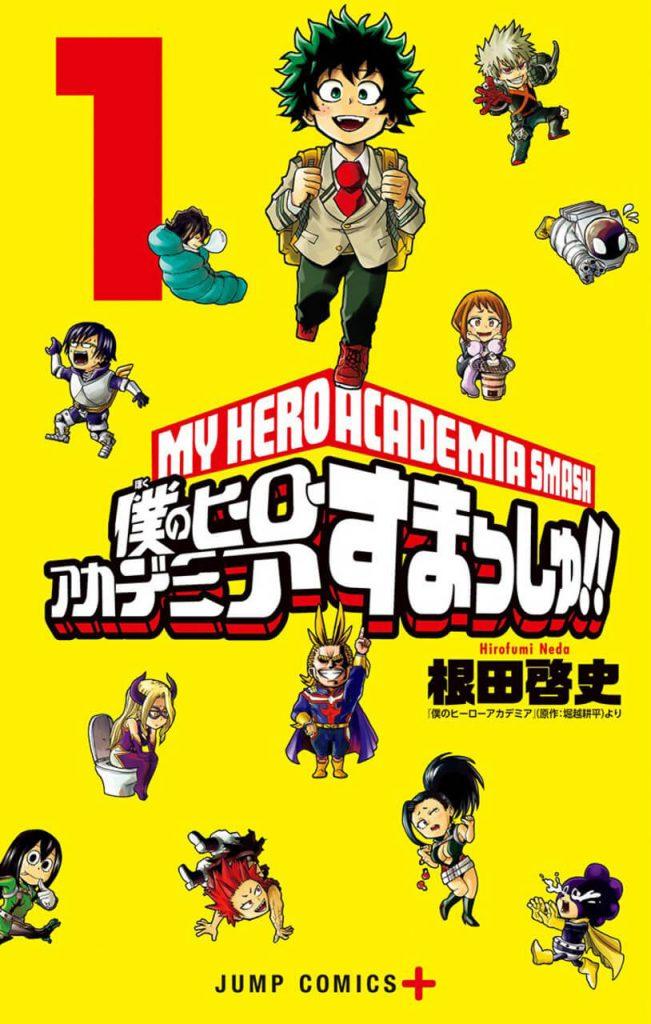 Boku no Hero Academia SMASH [38/??] [MANGA] [MEGA-MEDIAFIRE] [PDF]