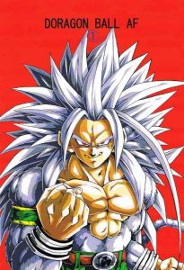 Dragon Ball After The Future [08/08] [MANGA] [MEGA-MEDIAFIRE] [PDF]