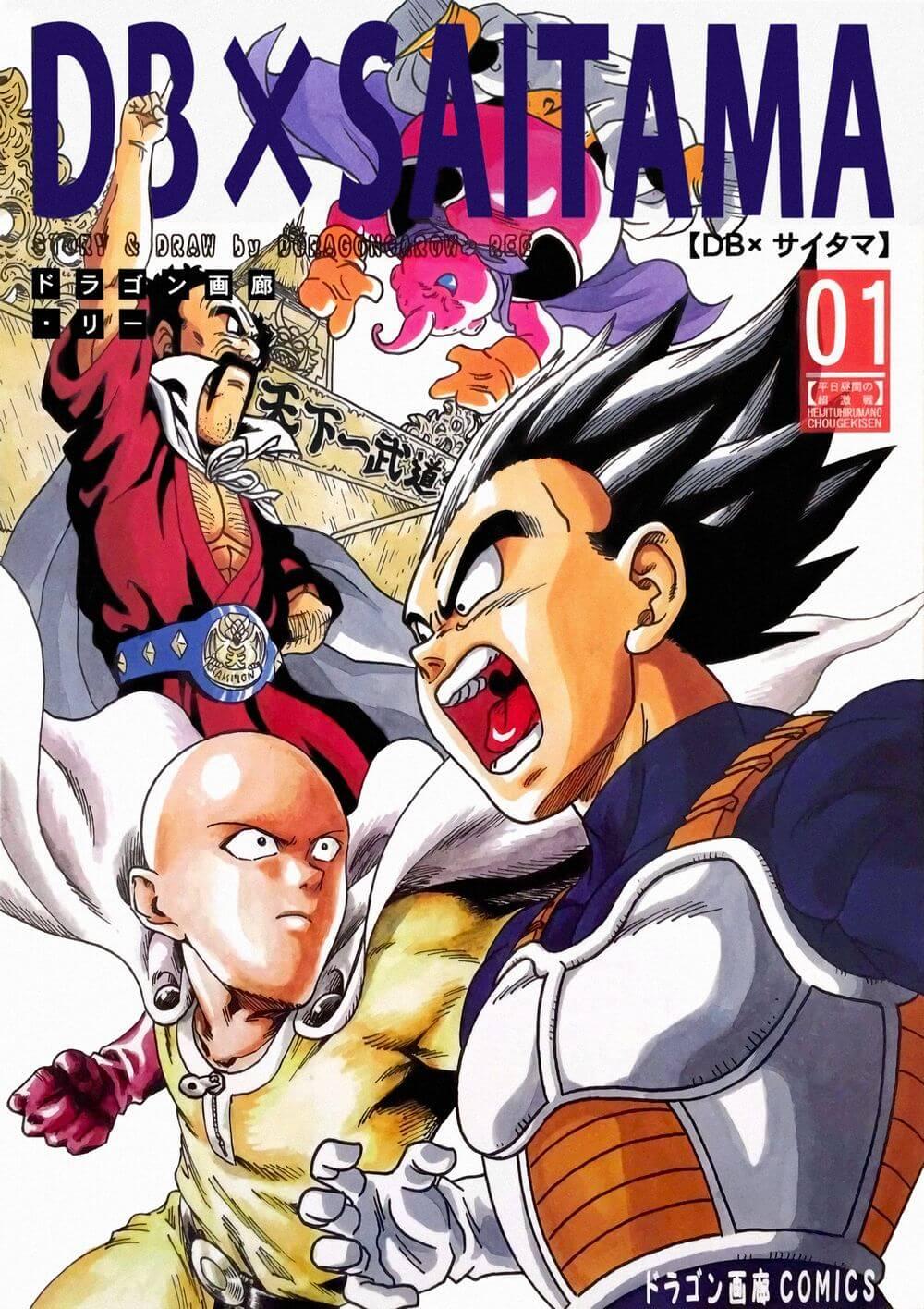 Descargar manga de DragonBall X Saitama en PDF por Mega y Mediafire en español