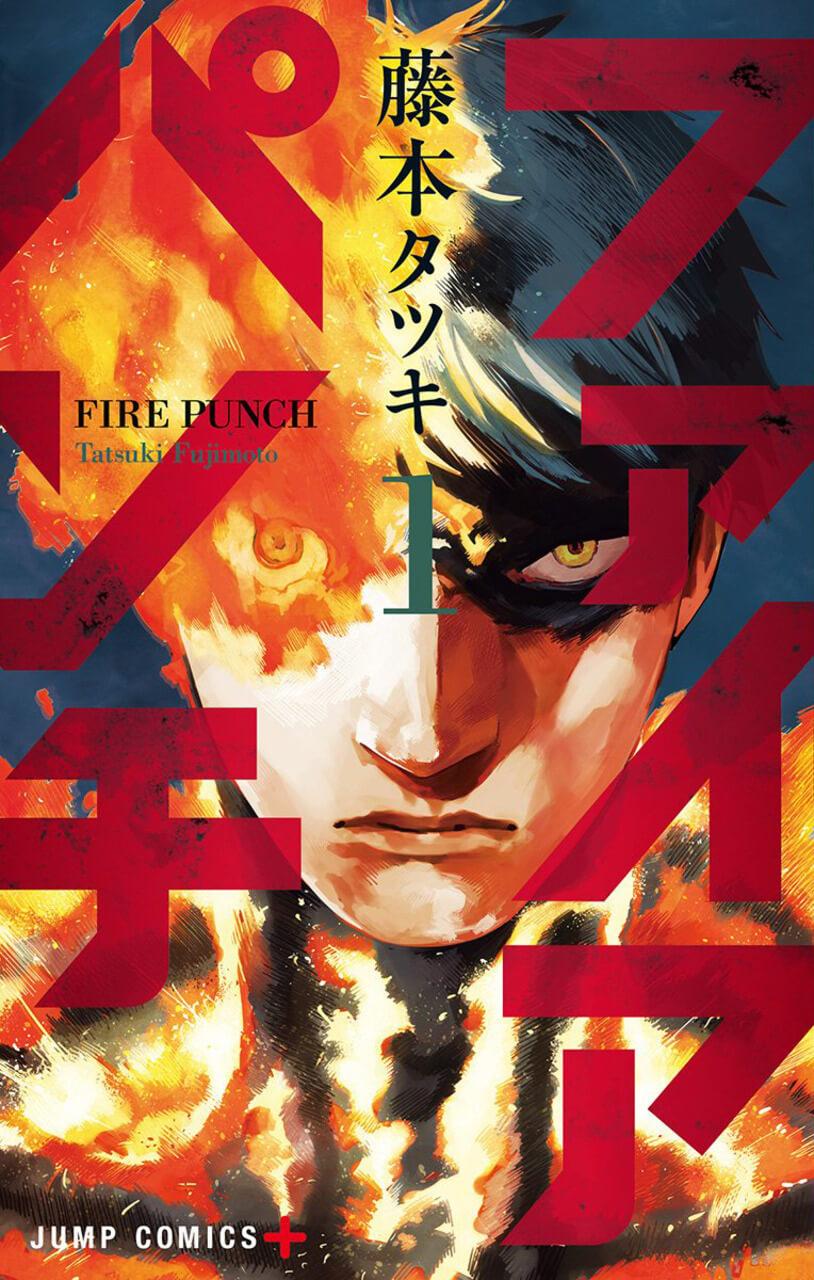 Descargar manga de Fire Punch en PDF por Mediafire manga completo en español