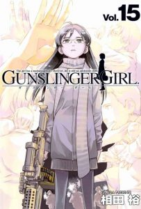 Gunslinger Girl [15/15 + Especiales] [MANGA] [MEGA-MEDIAFIRE] [PDF]