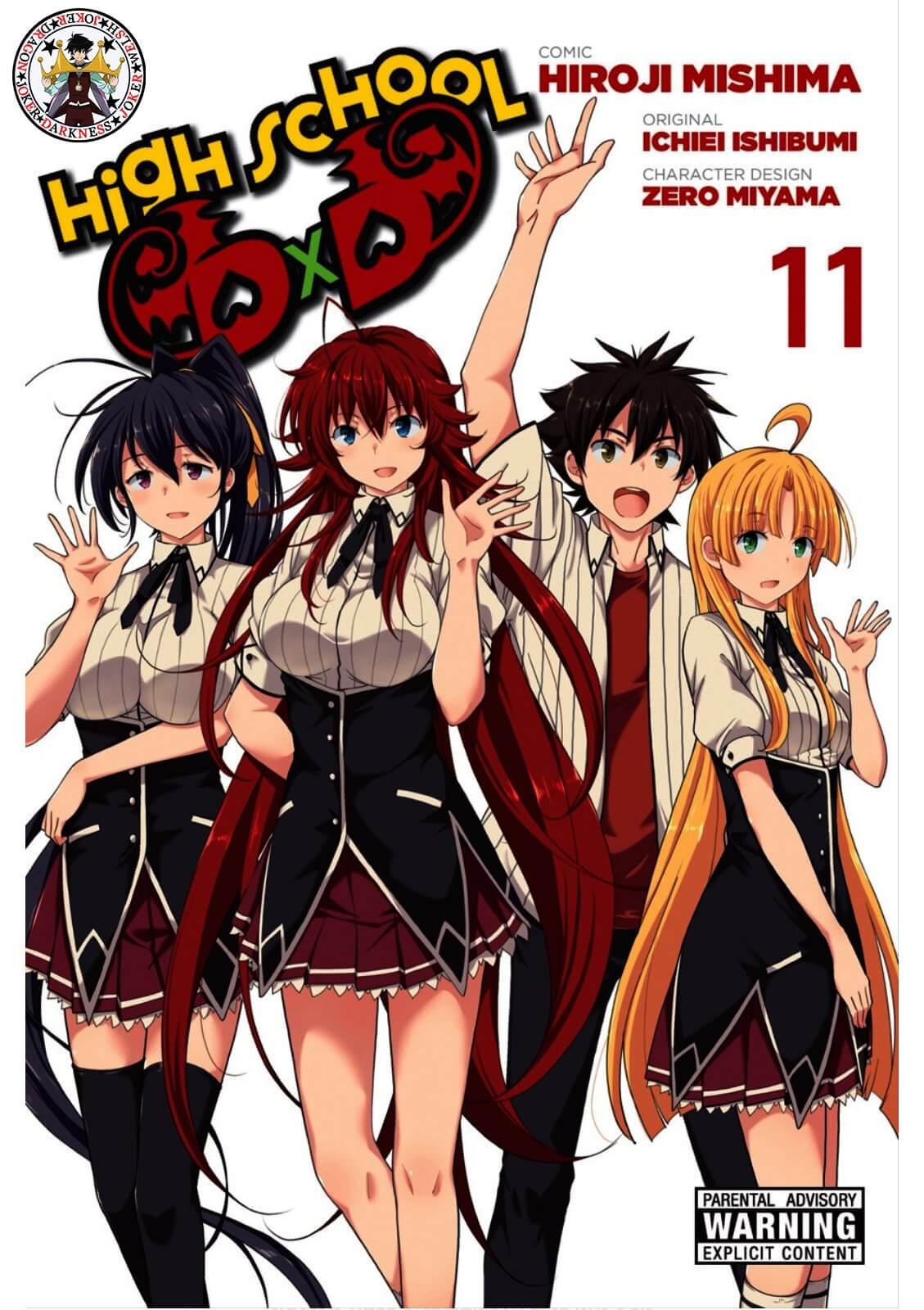 Descargar manga de High School DxD en PDF por Mega y Mediafire manga completo en español