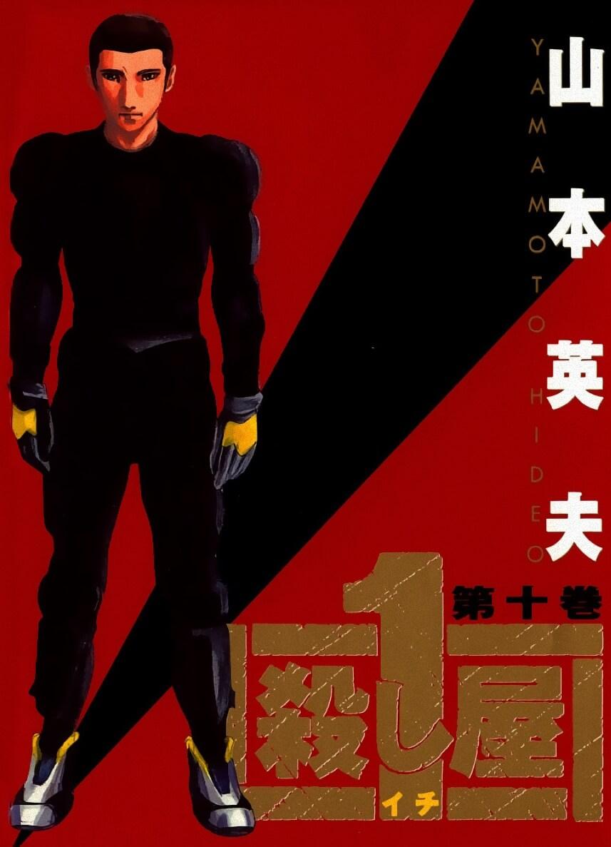Descargar manga de Ichi The Killer en PDF por Mediafire manga completo en español