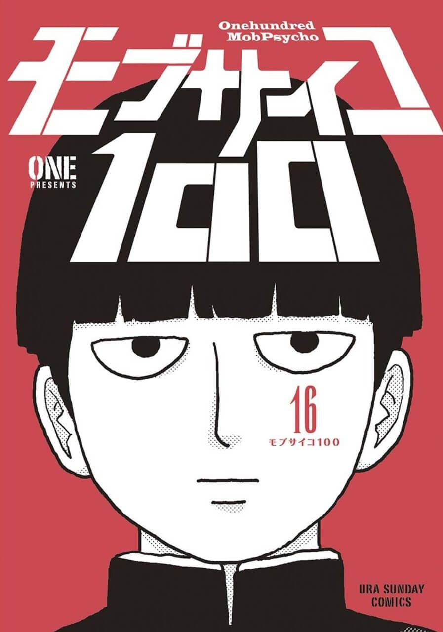 Descargar manga de Mob Psycho 100 en PDF por Mega y Mediafire