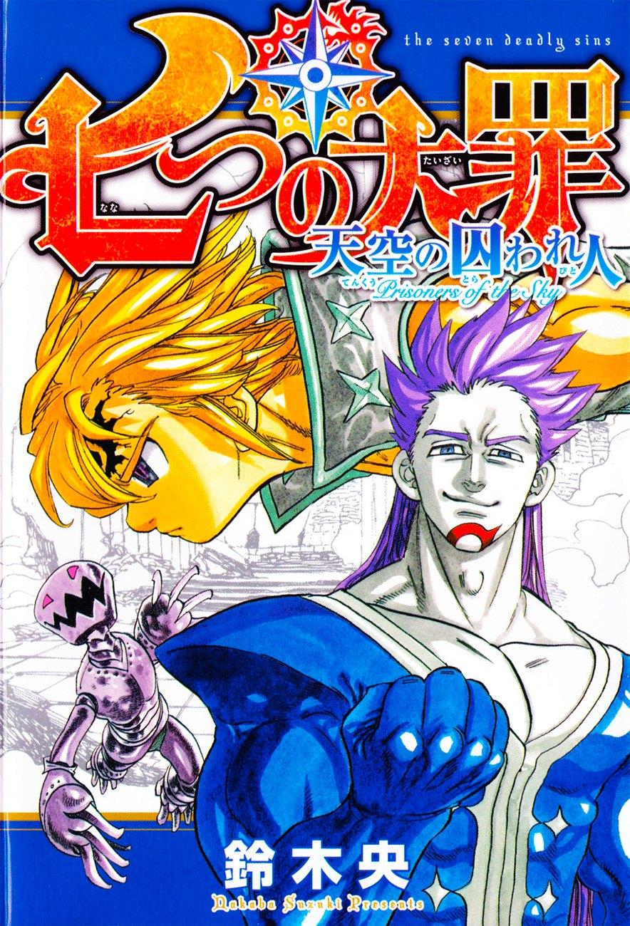 Descargar Nanatsu no Taizai Prisoners of the Sky en PDF por mega