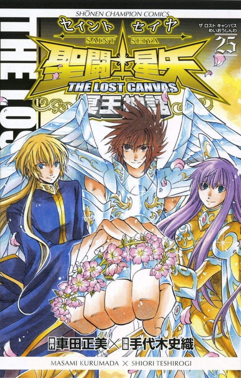 Descargar manga de Saint Seiya The Lost Canvas en PDF por mega completo en español
