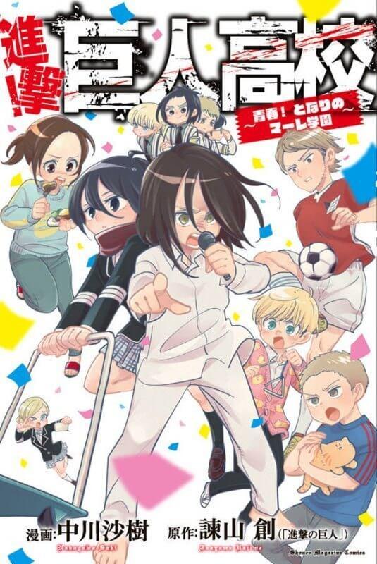 Descargar manga de Shingeki! Kyojin Chuugakkou Mare Academy en PDF por Mega y Mediafire completo en español