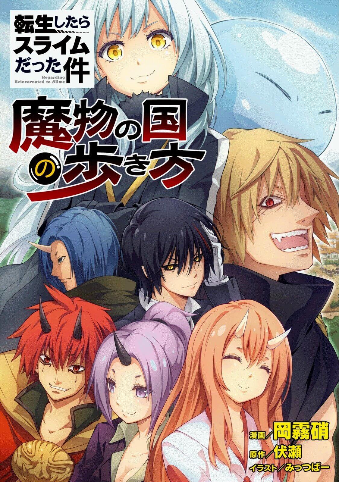Descargar manga de Tensei Shitara Slime Datta Ken: Mabutsu no Kuni no Arukikata completo en español