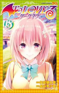 To Love Ru Darkness [18/18 + Especiales] [MANGA] [MEGA-MEDIAFIRE] [PDF]