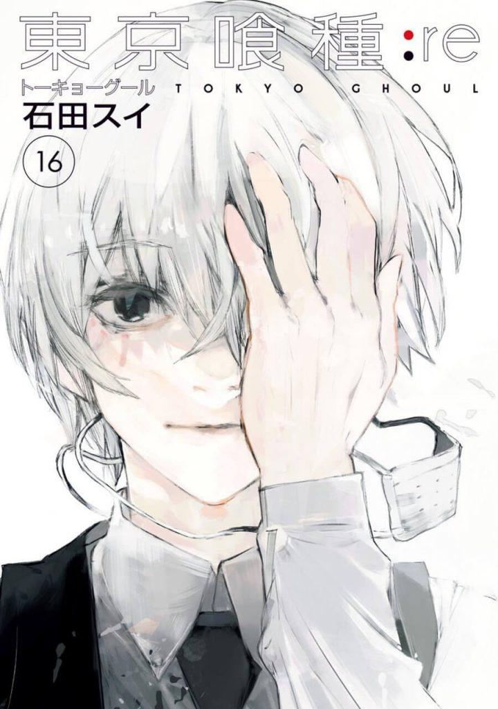Tokyo Ghoul re [16/16 + Especiales] [MANGA] [MEGA-MEDIAFIRE] [PDF]