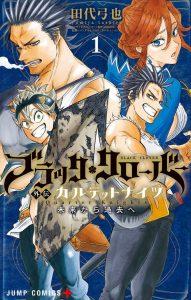 Descargar manga de Black Clover Quartet Knights en PDF por Mediafire ne español