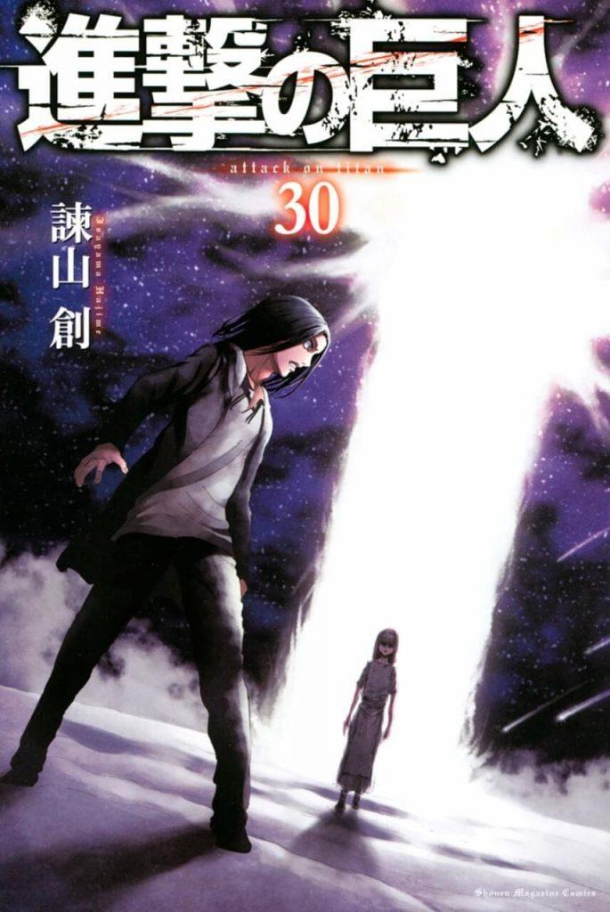 Shingeki no Kyojin [126/??? + Especiales] [MANGA] [MEGA-MEDIAFIRE] [PDF]
