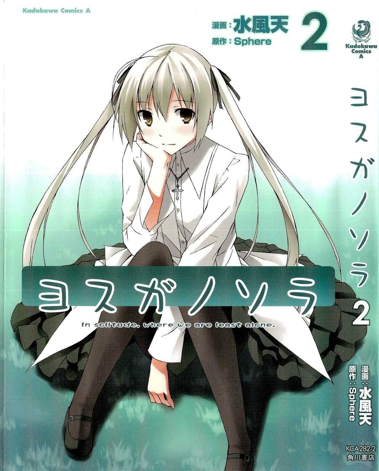 Descargar manga de Yosuga no Sora en PDF por Mediafire