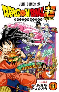 Dragon Ball Super [56/??] [MANGA] [MEGA-MEDIAFIRE] [PDF]