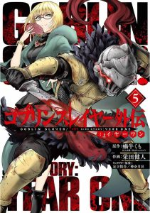 Goblin Slayer: Year One [35/??] [MANGA] [MEGA-MEDIAFIRE] [PDF]