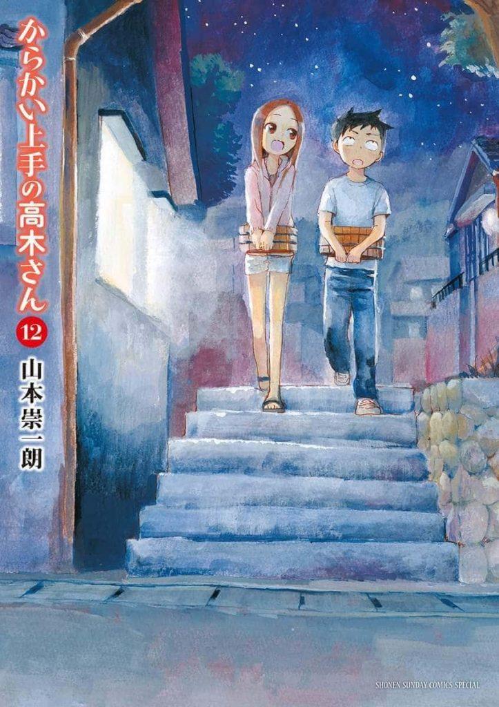 Karakai Jouzu no Takagi-san [119/???] [MANGA] [MEGA-MEDIAFIRE] [PDF]