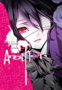 Another [04/04 + Extra] [MANGA] [MEGA-MEDIAFIRE] [PDF]