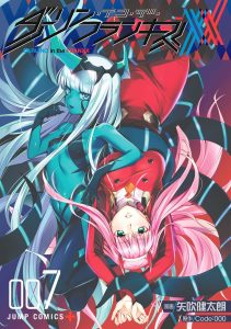 Darling in the FranXX [60/60 + Especiales] [MANGA] [MEGA-MEDIAFIRE] [PDF]
