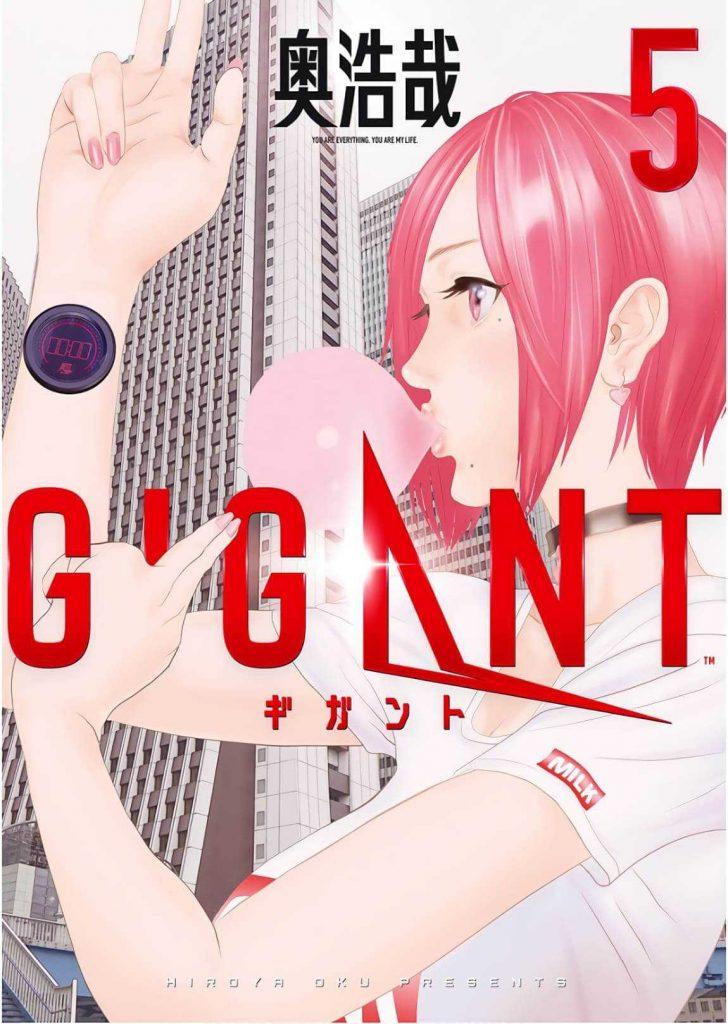Gigant [43/??] [MANGA] [MEGA-MEDIAFIRE] [PDF]