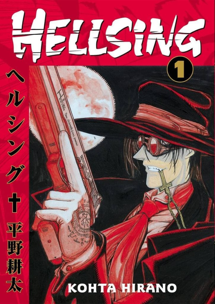 Hellsing [07/??] [MANGA] [MEGA-MEDIAFIRE] [PDF]