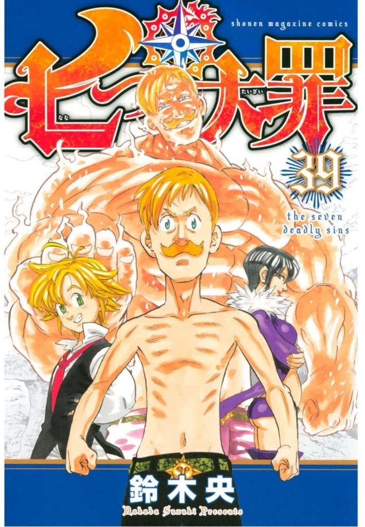Nanatsu no Taizai [342/??? + Especiales] [MANGA] [MEGA-MEDIAFIRE] [PDF]
