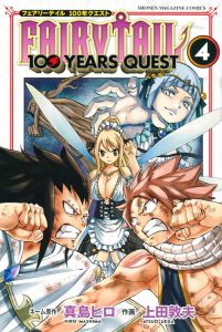 Fairy Tail 100 Years Quest [52/??] [MANGA] [MEGA-MEDIAFIRE] [PDF]