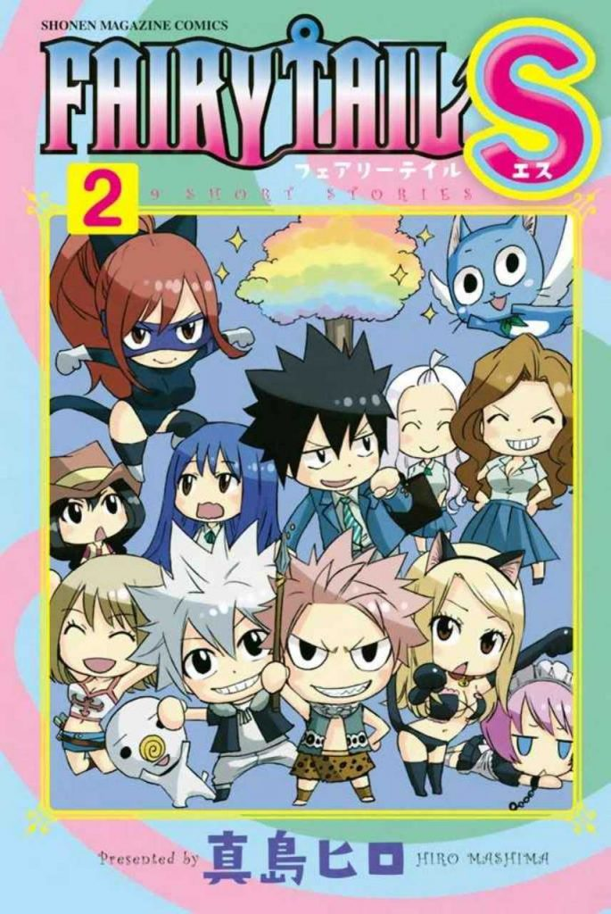 Fairy Tail S [03/03] [MANGA] [MEGA-MEDIAFIRE] [PDF]