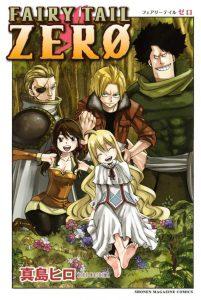 Fairy Tail Zero [01/01] [MANGA] [MEGA-MEDIAFIRE] [PDF]