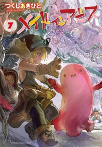 Made in Abyss [55/??] [MANGA] [MEGA-MEDIAFIRE] [PDF]