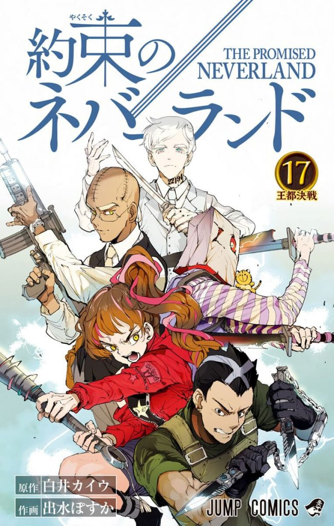 The Promised Neverland [168/???] [MANGA] [MEGA-MEDIAFIRE] [PDF]