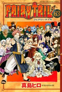 Fairy Tail [63/63 + Especiales] [MANGA] [MEGA-MEDIAFIRE] [PDF]