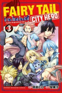 Fairy Tail City Hero [44/44] [MANGA] [MEGA-MEDIAFIRE] [PDF]