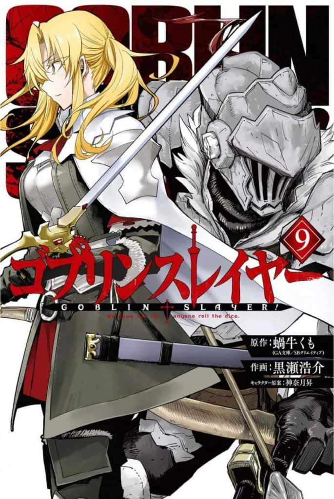 Goblin Slayer [44/?? + Especiales] [MANGA] [MEGA-MEDIAFIRE] [PDF]
