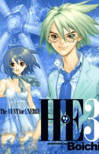 H.E – The Hunt For Energy [17/17] [MANGA] [MEGA-MEDIAFIRE] [PDF]