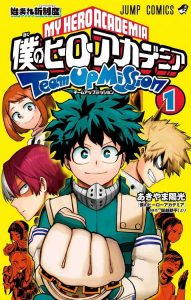 Boku no Hero Academia Team Up Mision [01/??] [MANGA] [MEGA-MEDIAFIRE] [PDF]