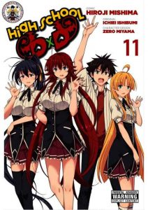 High School DxD [72/??] [MANGA] [MEGA-MEDIAFIRE] [PDF]