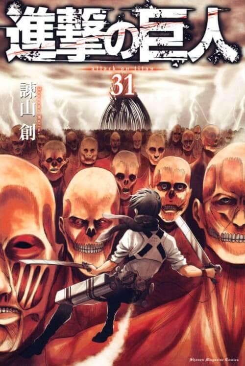Shingeki no Kyojin [127/??? + Especiales] [MANGA] [MEGA-MEDIAFIRE] [PDF]