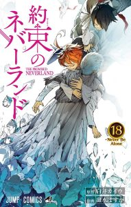 The Promised Neverland [173/???] [MANGA] [MEGA-MEDIAFIRE] [PDF]