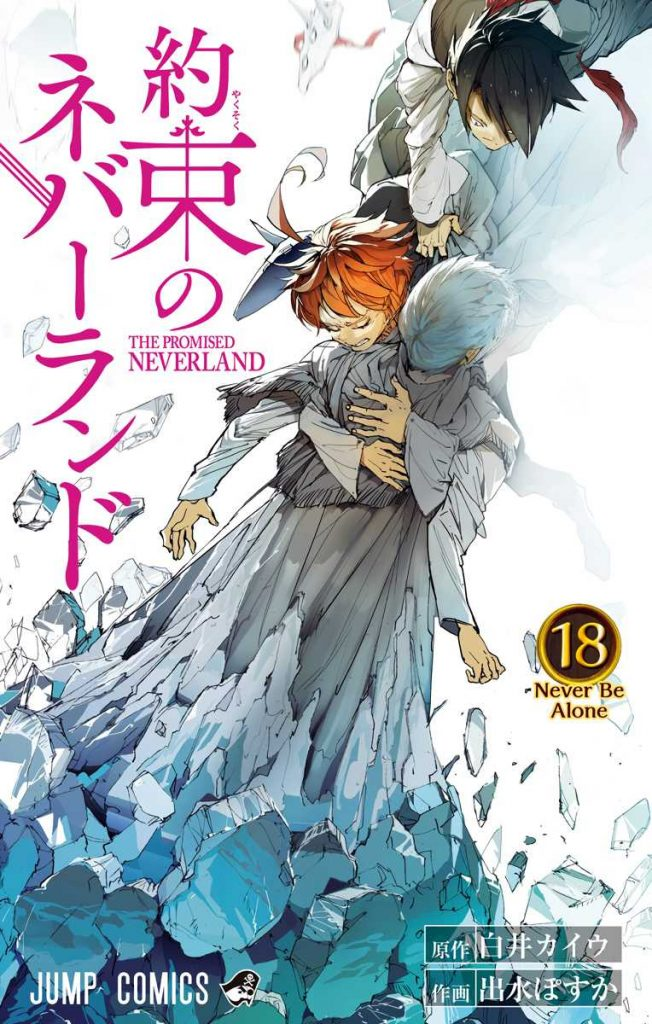 The Promised Neverland [178/???] [MANGA] [MEGA-MEDIAFIRE] [PDF]
