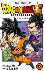 Dragon Ball Super [60/??] [MANGA] [MEGA-MEDIAFIRE] [PDF]