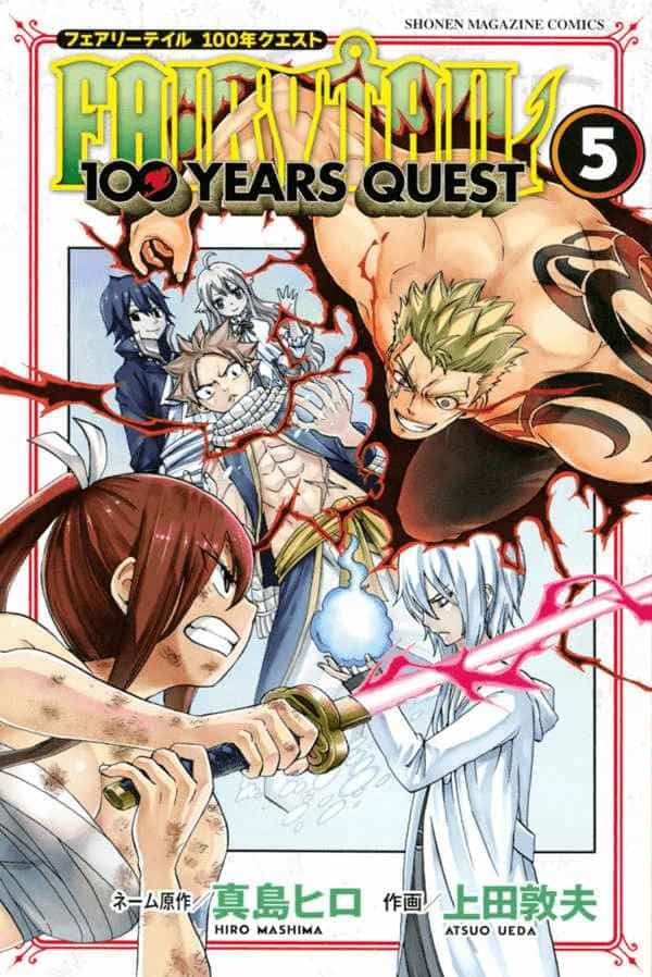 Fairy Tail 100 Years Quest [56/??] [MANGA] [MEGA-MEDIAFIRE] [PDF]