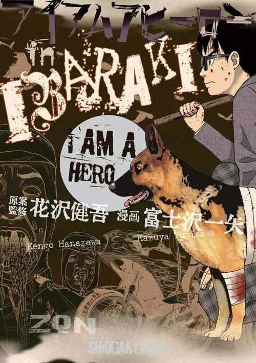 I Am a Hero in Ibaraki [01/01] [MANGA] [MEGA-MEDIAFIRE] [PDF]
