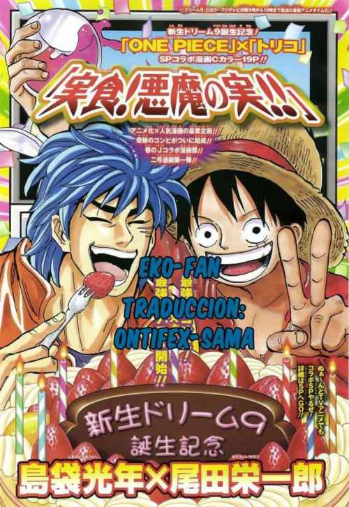 One Piece x Toriko [01/01] [MANGA] [MEGA-MEDIAFIRE] [PDF]