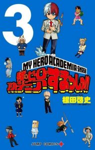 Boku no Hero Academia SMASH!! [54/??] [MANGA] [MEGA-MEDIAFIRE] [PDF]