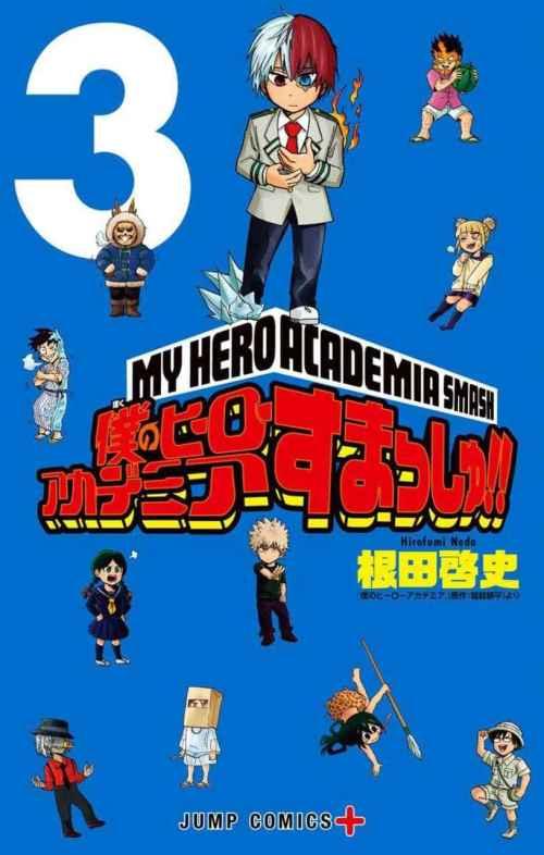 Boku no Hero Academia SMASH!! [56/??] [MANGA] [MEGA-MEDIAFIRE] [PDF]
